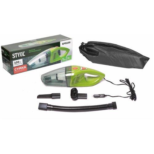 Автомобильный пылесос Stvol SPS100, 100В, сухая и влажная уборка
