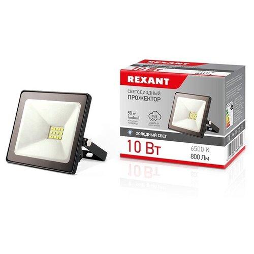 Уличный светодиодный прожектор REXANT IP65, площадь освещения до 50 м² (10 Вт)