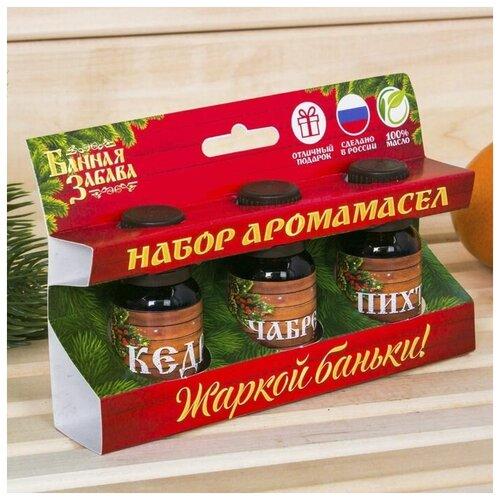 Банная забава Набр: 3 аромамасла пихта, кедр и чебрец