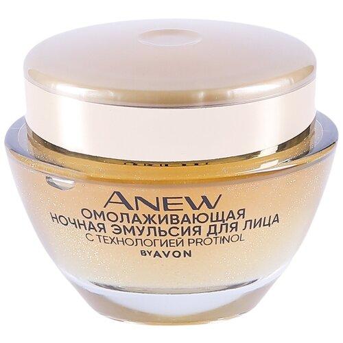 Омолаживающая ночная эмульсия для лица Anew, 50 мл T00455-AV/50EN/2