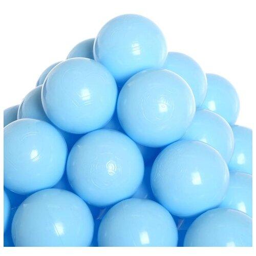 Шарики для сухого бассейна Соломон 500 штук, цвет светло-голубой