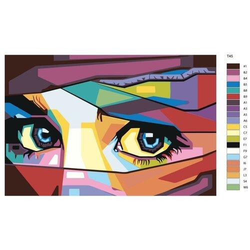 Картина по номерам «Глаза девушки в паранже» 40х60 см (T45)