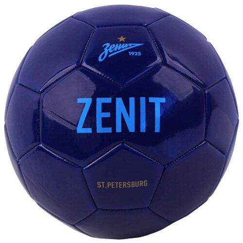 Мяч ФК Зенит футбольный, материал PU, размер 5, для детей, для малышей, для игры на улице, диаметр 22 см, цвет синий