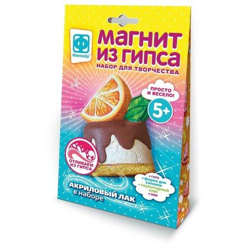 Набор для творчества Фантазер Магнит из гипса Апельсиновый Мусс