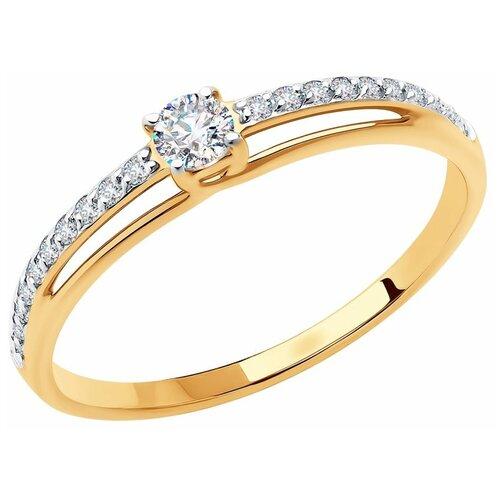 SOKOLOV Кольцо из золота с фианитами Swarovski 81010467, размер 18