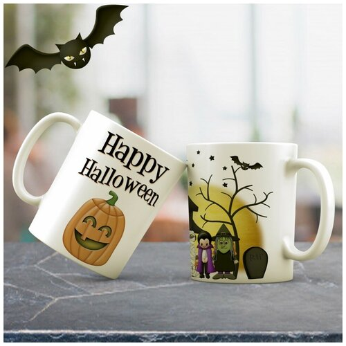 Хеллоуин кружка подарок на Halloween 2