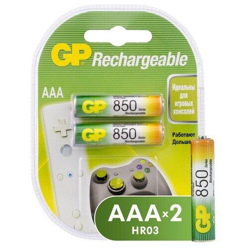 Аккумулятор GP 850mAh AAA/НR03 NiMh бл/2шт аккумулятор gp 1000mah аaa hr03 nimh бл 2шт