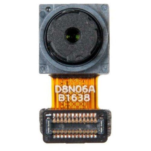 Фронтальная камера для Huawei Honor 7X