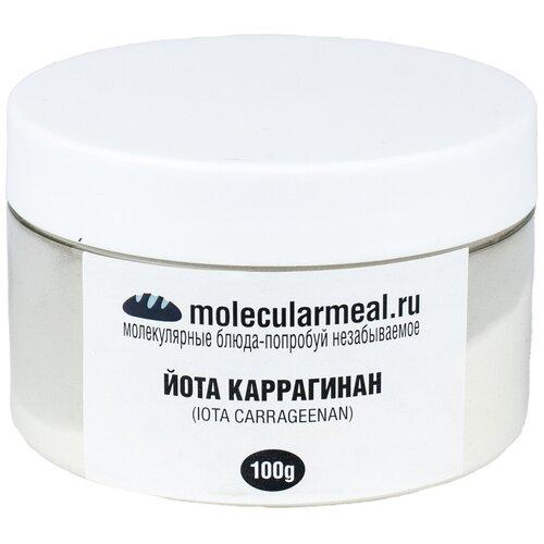 Molecularmeal / Йота каррагинан / Пищевая добавка Е407 / Загуститель / 100 г