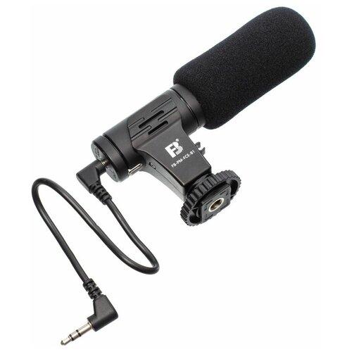 Микрофон FB PM-FCE-B1