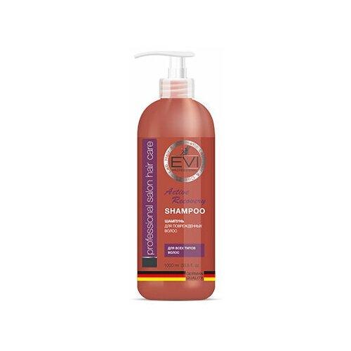 EVI professional Шампунь «Активное восстановление» для поврежденных волос, 1000 мл