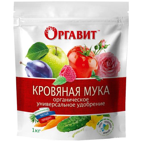 Органическое универсальное удобрение Кровяная мука 1кг удобрение оргавит костная мука универсальное 1 кг