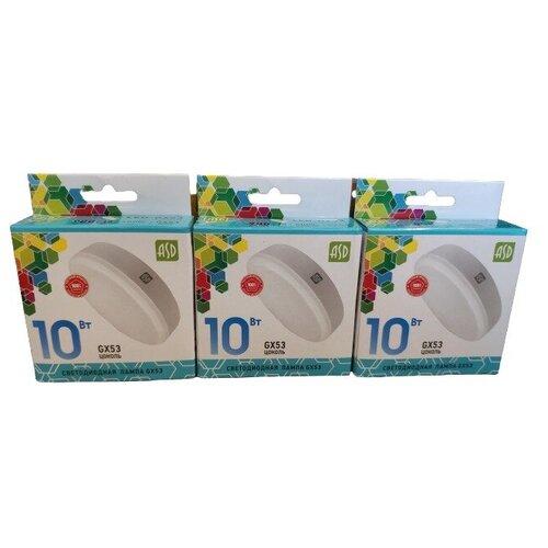 Упаковка светодиодных ламп 3 шт. LED-GX53-standard 10Вт 230В 4000К 900Лм ASD
