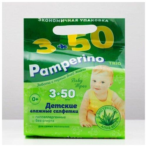 PAMPERINO Влажные салфетки Pamperino Trio детские, с алоэ вера, 3 упаковки по 50 шт.