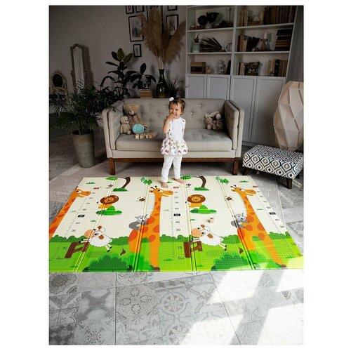 Коврик детский складной/термоковрик/развивающий коврик/игровой коврик/двусторонний коврик Животные+Жирафик, 150х200х1 см