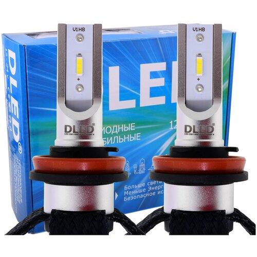 Автомобильная светодиодная лампа H16 SMART 4 DLED (Комплект 2 лампы)
