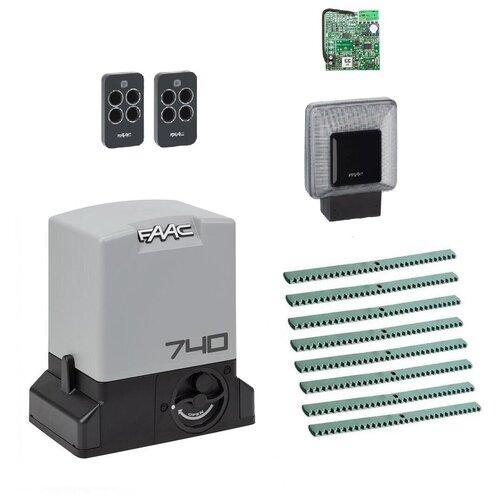 Автоматика для откатных ворот FAAC 740KIT-L8, комплект: привод, радиоприемник, 2 пульта, лампа, 8 реек автоматика для откатных ворот faac c720kit l8 комплект привод радиоприемник 2 пульта лампа 8 реек