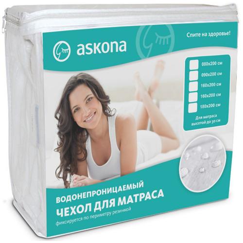 Наматрасник Аскона (Askona) водонепроницаемый, 160х200х30 см белый