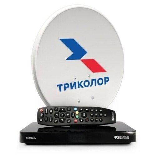 Комплект спутникового ТВ Триколор Триколор ТВ Ultra HD с ресивером GS B622L
