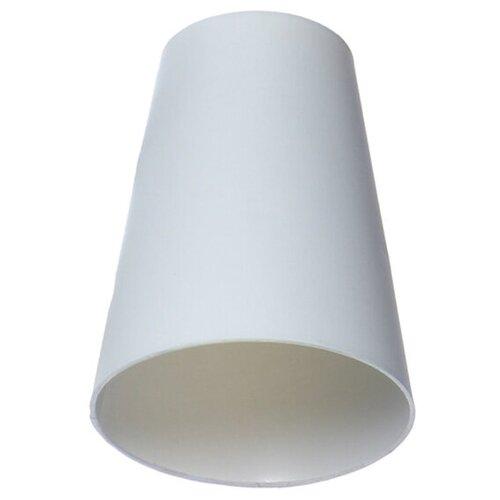 Абажур для напольной лампы Hideout, белый