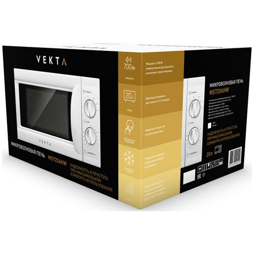 Микроволновая печь Vekta MS720AHW, белый