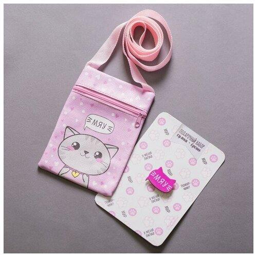 Детский подарочный набор сумка, брошь, розовый недорого