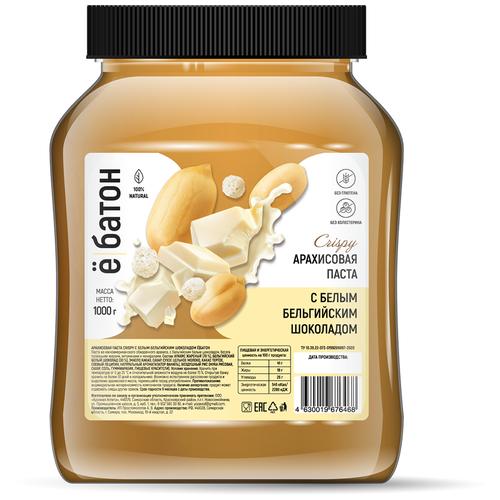 Арахисовая паста Crispy С белым бельгийским шоколадом Ё|Батон