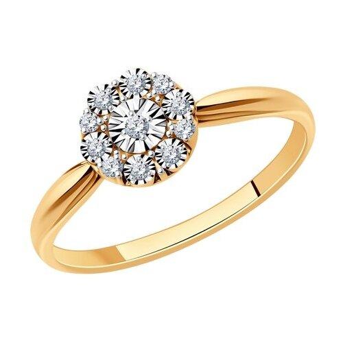 Diamant Золотое кольцо с бриллиантом 51-210-01315-1, размер 17