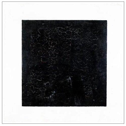 Пазл деревянный 140 деталей DaVICI: Черный квадрат