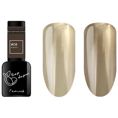 Купить Гель-лак для ногтей Барбарис Драгоценные камни, 10 мл, №08 морион