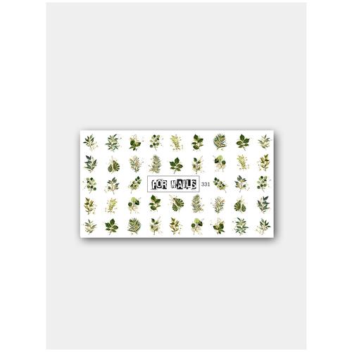 Слайдер (водные наклейки) для дизайна ногтей FN331 Весна Листья, FOR NAILS  - Купить