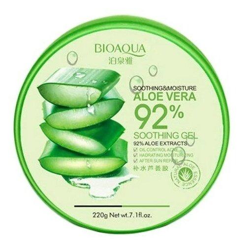 Гель для тела BioAqua Aloe Vera 92% Soothing Gel Увлажняющий гель с натуральным соком алоэ для лица и тела, 220 г недорого