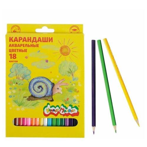 Каляка-Маляка Карандаши акварельные 18 цветов «Каляка-Маляка», шестигранные