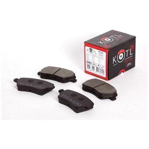 Дисковые тормозные колодки передние Kotl 3332KT для Dacia, LADA (ВАЗ), Nissan, Renault (4 шт.)