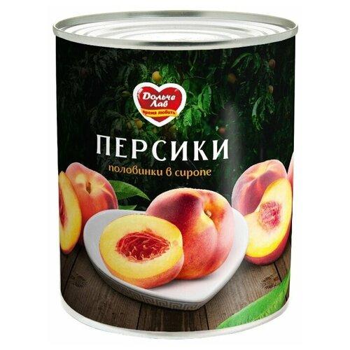 Персики половинками в сиропе Дольче Лав 850мл. ж/б ЮАР