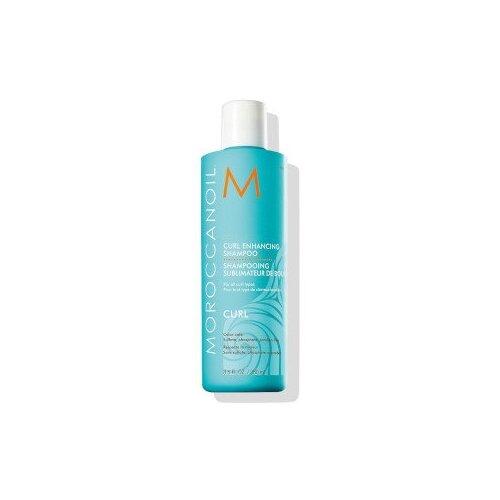 Moroccanoil Curl Enhancing Shampoo Шампунь для вьющихся волос 250 мл moroccanoil curl enhancing conditioner кондиционер для вьющихся волос 1000 мл