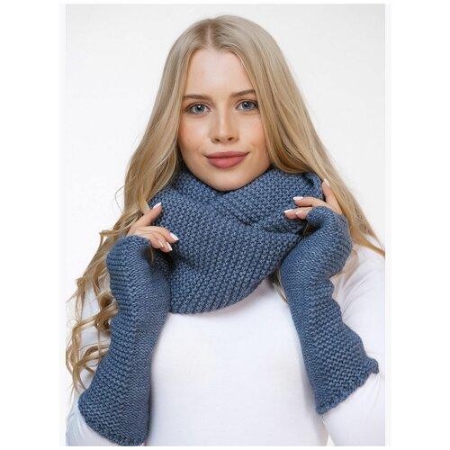 Снуд LAMBONIKA Валуа, цвет: синий;серый меланж, размер: 60-62