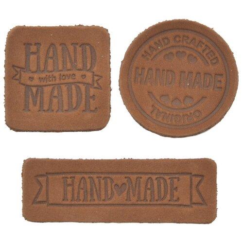 44 Набор термоаппликаций Hand Made из кожи: квадр.№5 - 1шт. круг№2 - 1шт. прямоуг.№3 - 1шт, 100%кожа (40 светло-коричневый)