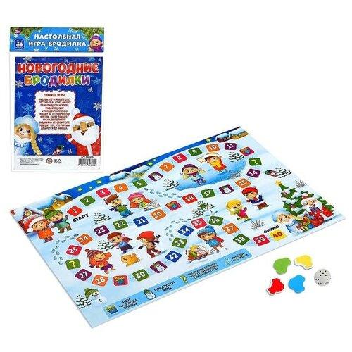 Лас Играс KIDS Настольная игра «Новогодние бродилки»