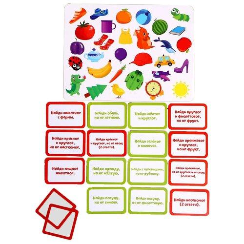 Фото - IQ-ZABIAKA Развивающий набор Логические ряды. Найди и покажи 5054534 развивающий набор энчантималс найди дубль