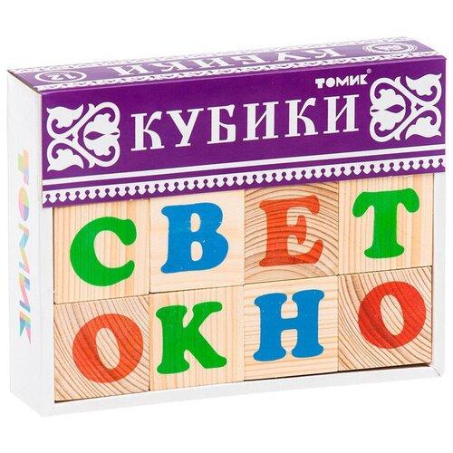 Томик Кубики