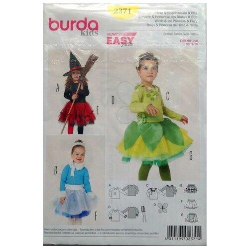 Выкройка Burda 2371-Карнавальные костюмы