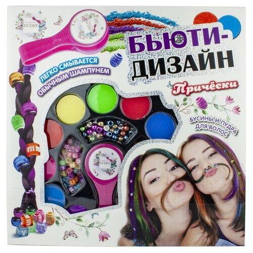 Набор косметики Lukky Бьюти-дизайн