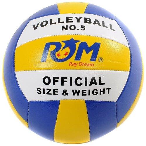 Игротрейд Мяч волейбольный RAY DREAM 260 г 21 см