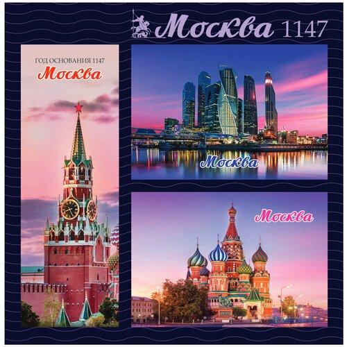 Фото - Набор № 6 Москва, 55х80 (2 шт), 115х40 (1 шт), 14х14 см, на фиолетовой подложке набор 15х19 см 10 спб 55х80 магнит закат 5 шт на голубой подложке