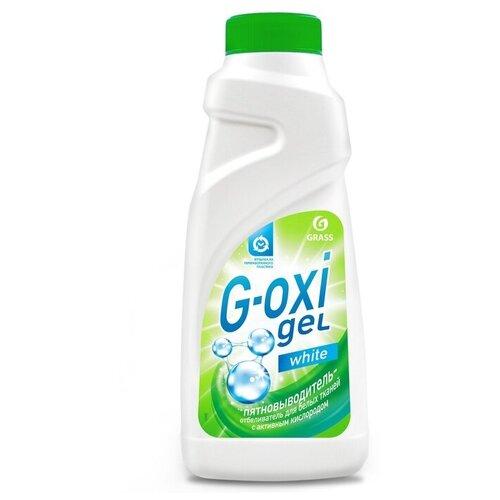 Grass Пятновыводитель - отбеливатель G-OXI gel для белых тканей, 500 мл пятновыводитель отбеливатель grass g oxi gel для белых тканей с активных кислородом 500 мл