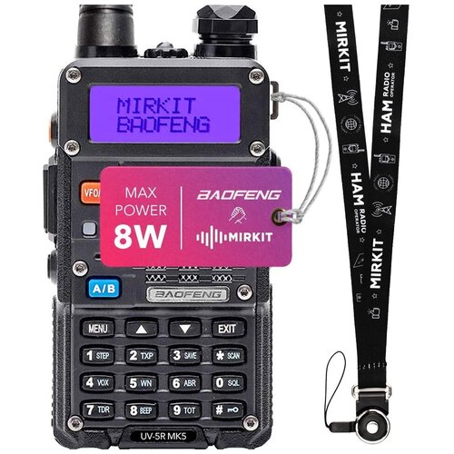 Рация Baofeng UV-5R MK5 8W, Li-ion 1800 мАч UHF/VHF, + Ремешок для рации Mirkit