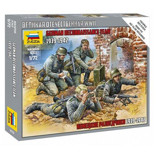 Сборная модель Немецкие разведчики 1939-1942