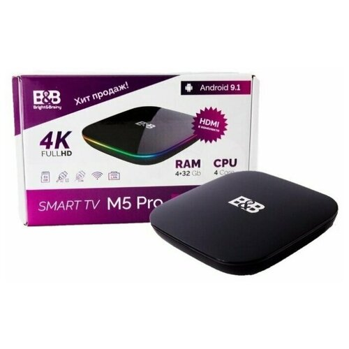 Медиаплеер-Android SmartTV 4К приставка B&B M5pro 4/32 Подписка окко в подарок