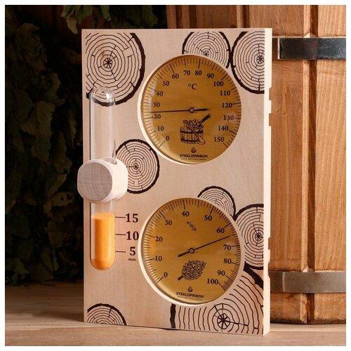 Банная станция, часы песочные + термометр + термогигрометр для бани и сауны, 25,4*17.5 см